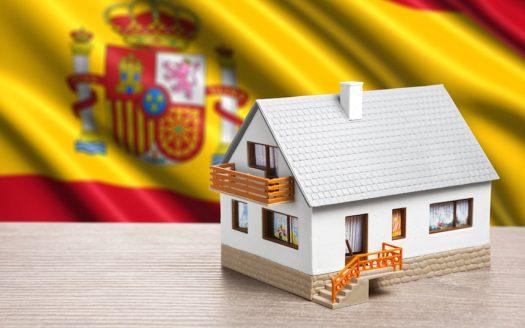 Недвижимость в Испании купить